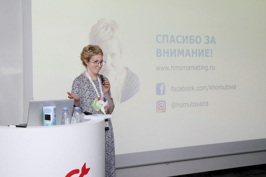 Ирина Хомутова Мартех Медицина 2019