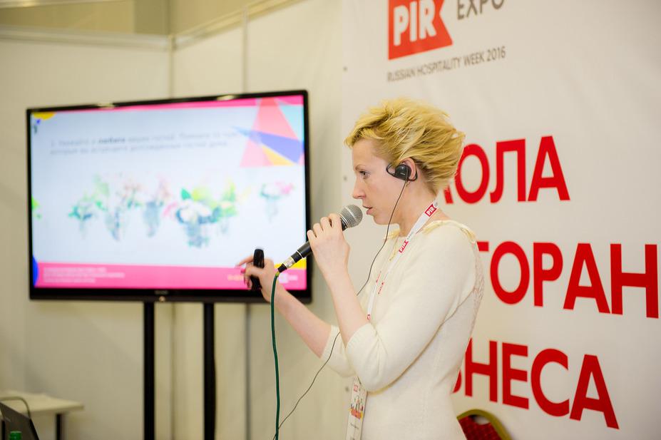 Ирина Хомутова ПИР ЭКСПО 2016