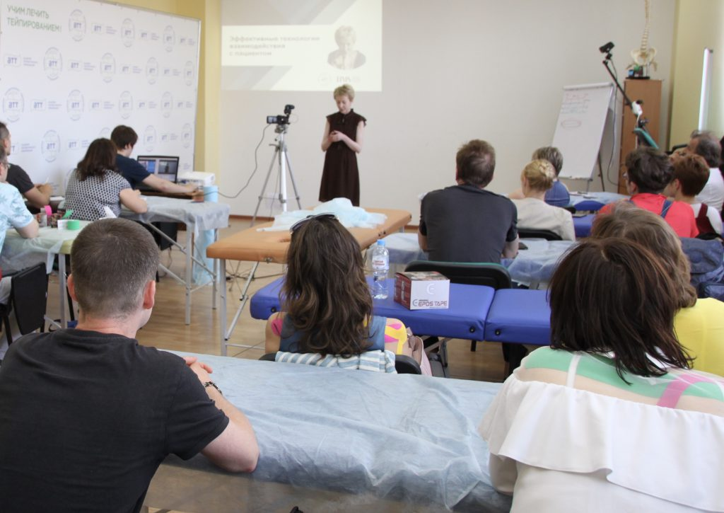 Ирина Хомутова Тренинг в Академии тейпирования