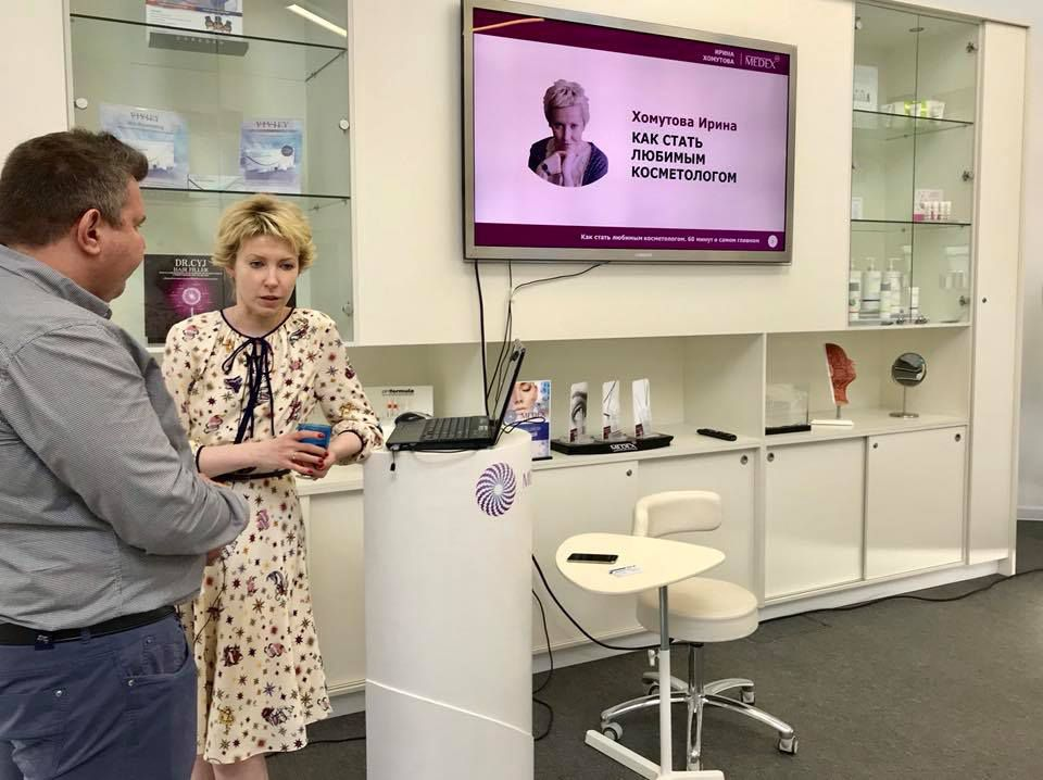 Ирина Хомутова бизнес-тренер