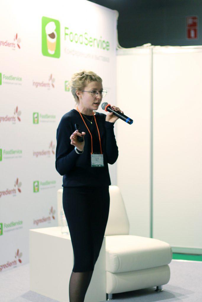 Ирина Хомутова FoodService 2019